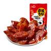老城南 麻辣香肠 (袋装、辣味、500g)