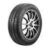 Pirelli 倍耐力 新P1 Cinturato P1 225/50R17 98W  519元包安装(需用券)