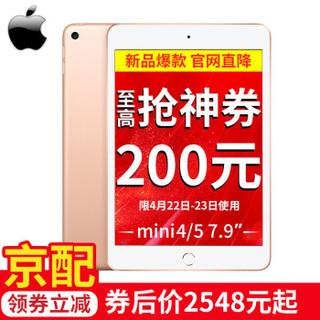 Apple 苹果 平板电脑 (Wi-Fi、64GB、金色)