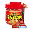 徐福记 新年糖 缤纷什锦装 550g *2件 33.43元(双重优惠)