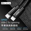 OPSO 欧普索 Type-C转苹果数据线 (苹果Lightning、Type-C、PD快充、0.2M、黑色)