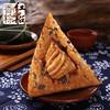 嘉兴粽子红船真空梅干菜鲜肉粽10只共1000克端午棕子包邮端午节 26.9元