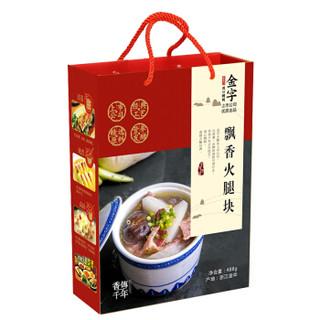 金字 金华火腿肉礼包装 (袋装、488g)