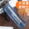 powcan保康大容量水杯1000ml便携塑料大码太空杯子学生运动水壶随手杯 透明蓝色1000ml 21.8元