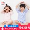儿童睡衣 男童女童家居服空调服纯棉夏天短袖套装防着凉 夏季薄款 18.9元(需用券)