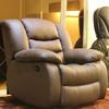 卡萨驰 真皮头等舱沙发芝华士真皮懒人沙发椅电动多功能单人沙发太空舱 咖啡色 电动延伸 1349元