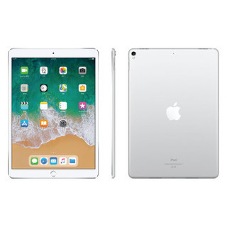 Apple 苹果 iPad Pro 10.5 英寸平板电脑 (银色、512GB、WLAN)