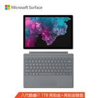 Microsoft 微软 Surface Pro 6 12.3英寸  二合一平板电脑 (亮铂金、i7-8650U、16GB,1TB )