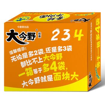 今麦郎 香辣牛肉方便面 (盒装、24袋、麻辣味、2688g)