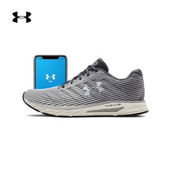 UNDER ARMOUR 安德玛 3021227 芯片跑步鞋 灰色