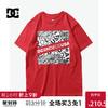 DCSHOECOUSA红色短袖T恤潮男字母圆领纯棉休闲半袖5126J934-RRH0 215元