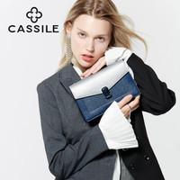 CASSILE 女士时尚休闲链条包单肩斜挎包 T171010651J1-G5 银色