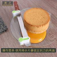 君之 JZ-699 蛋糕分片器烘焙工具分层器家用切片器2个装 (4.5cm/5.1cm)