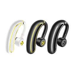 利客 K21 无线蓝牙耳机