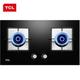 TCL 5203B 嵌入式燃气灶