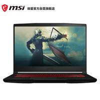 msi 微星 GF63 15.6英寸游戏笔记本电脑 (i7-9750H、8GB、256GB、GTX1650 MQ 4GB)