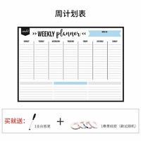 优力优 可擦写周计划表 30*42cm 送白板笔+胶带