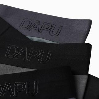 DAPU 大朴 60S莫代尔男士无痕内裤 3条装