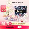 glico 格力高 pocky 百奇 樱花慕思+扁桃仁脆 礼盒装 188g