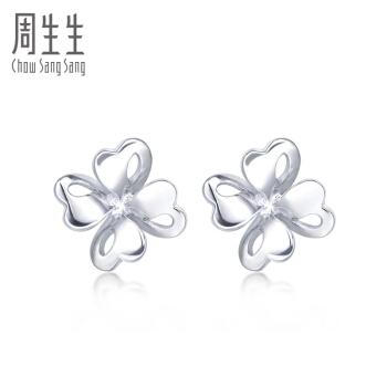 Chow Sang Sang 周生生 83980E 通花四叶草白金耳钉 (银色、2.6g)
