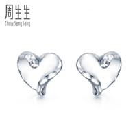 Chow Sang Sang 周生生 86385E 铂金心型耳钉 (银色、2g)