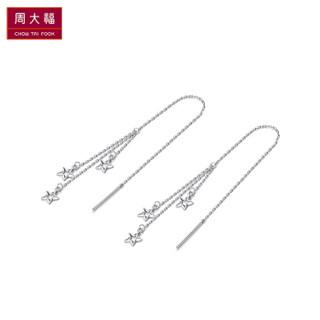 CHOW TAI FOOK 周大福 PT161253 璀璨星星 耳钉 (白金色、1.51g)