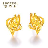 SUNFEEL 赛菲尔 RDA00956 锦瑟足金黄金耳钉 (金色、1.53克)