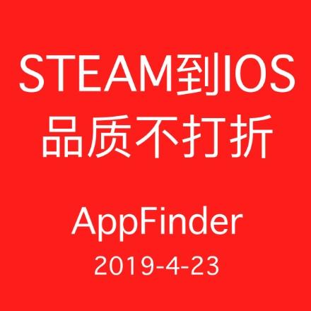 品质不打折!Steam移植游戏iOS推荐篇二