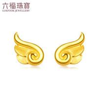 六福珠宝 GDGTBE0004 天使之翼黄金耳环 (黄金色、0.6*1cm、2.22g)