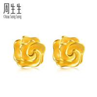 Chow Sang Sang 周生生 幸福花语耳钉 (金色、1.1*1.1cm、3.1g)