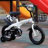 儿童自行车童车男女单车 时尚款-白色 12寸 269元包邮(需用券)