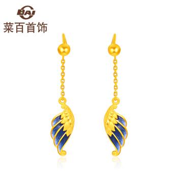 CBAI 菜百首饰 9AUE1109 烤彩蓝色羽毛耳钉 (黄金色、3.85g)