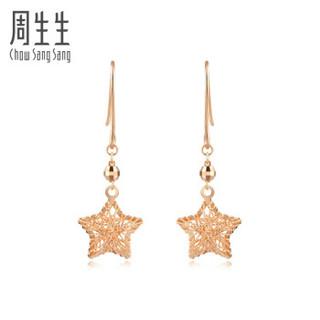 周生生 CHOW SANG SANG 18K金耳饰红色黄金耳钉