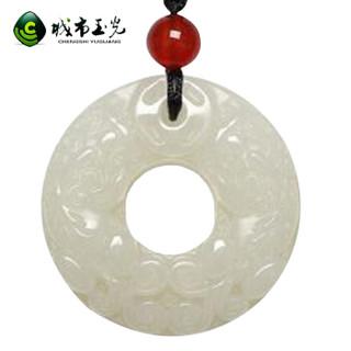 CHENGSHI YUGUANG 城市玉光 csyg12335 和田玉双貔貅吊坠 (白色、3cm)