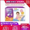 安儿乐(ANERLE) 安尔乐小轻芯/纸尿裤 婴儿男女通用尿不湿 L80片大号  *2件 181.5元(合90.75元/件)