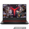 联想(Lenovo)拯救者Y7000 2019 15.6英寸游戏笔记本电脑(i5-9300H 8G 1T SSD GTX1650 72%NTSC) 6599元