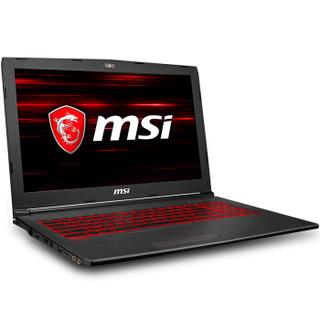 msi 微星 GV62 8RD-094CN 15.6英寸游戏本笔记本电脑 (黑色、I5-8300H、128GB+1TB、8GB、GTX1050Ti)