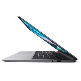 HONOR 荣耀  MagicBook KPR-W19 14英寸笔记本电脑 (星空灰、Ryzen 5 3500U、512GB SSD、8GB、Radeon Vega8 Graphics)