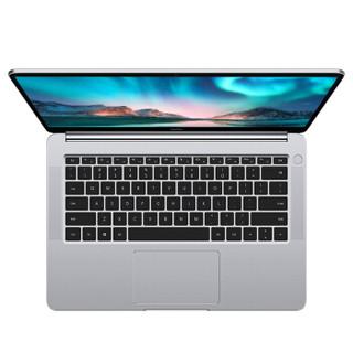 HONOR 荣耀  MagicBook 2019 KPR-W19 14英寸 笔记本电脑 (冰河银、AMD锐龙5 3500U移动处理器、512GB SSD、8GB、Radeon Vega8 Graphics)