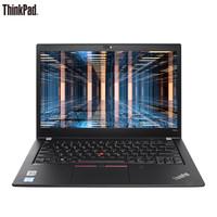 联想  ThinkPad T480S 轻薄笔记本电脑 (黑色、14.0英寸、i7-8550u、512GB SSD、16G、2G独显、1920×1080)