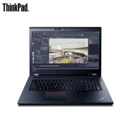 ThinkPad 思考本 P72 17.3英寸移动工作站笔记本 (i7-8750H、1TB、8GB、NVIDIA Quadro P2000 4GB)