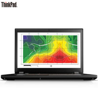 ThinkPad 思考本 P 51 15.6英寸移动工作站笔记本 (E3-1505Mv6、256GB+1TB、16GB、Nvidia Quadro M2200 4GB)