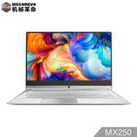 17日0点:机械革命S1    i5-8265U MX250 8G 256G 72% 14英寸独显窄边框轻薄笔记本电脑 银