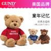 GUND可爱泰迪熊熊公仔毛绒玩具 94元(需用券)