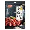 JUMEX 极美滋 十三香小龙虾调料 110g *5件 22.75元(合4.55元/件)