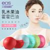 EOS 伊欧诗 润唇膏 7g 18.9元(需用券)
