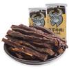 新牧哥 超干牛肉干 120g×2罐 54.9元(需用券)