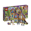 LEGO 乐高 Friends 好朋友系列 41369 米娅的林中别墅 *2件 848.16元包邮包税(合424.08元/件)