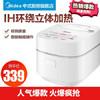 Midea 美的 MB-WHS30C96 智能触控电饭煲 3L 白色 359元