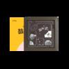鼓励猪 黑巧克力礼盒 72克 26.8元